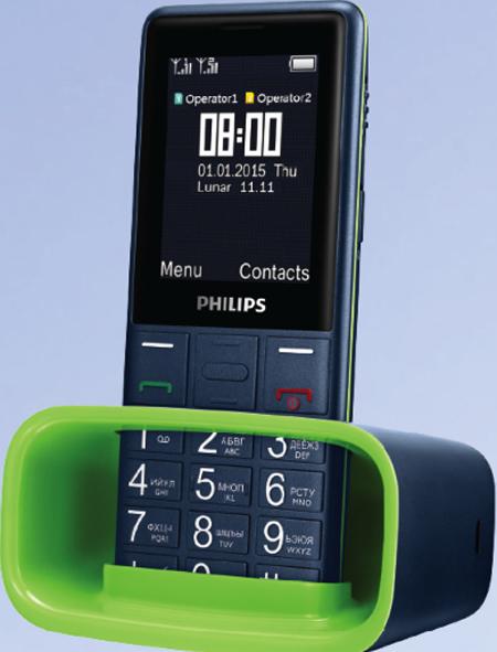 Philips sắp ra bộ đôi điện thoại cho người lớn tuổi