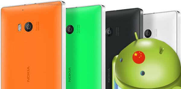 Smartphone Nokia tái xuất vào năm 2016