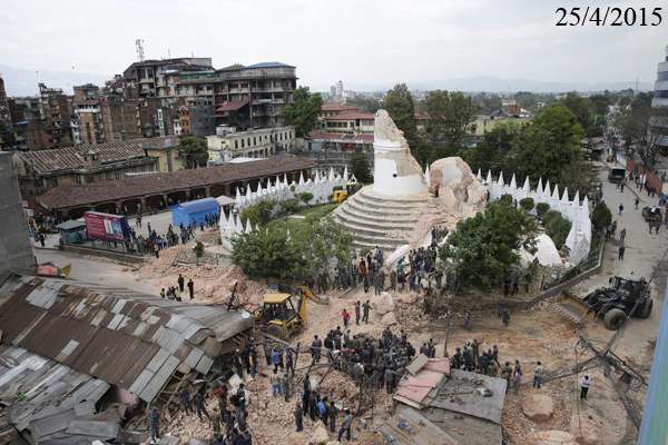 dharahara-tower2-1528-1430101626.jpg