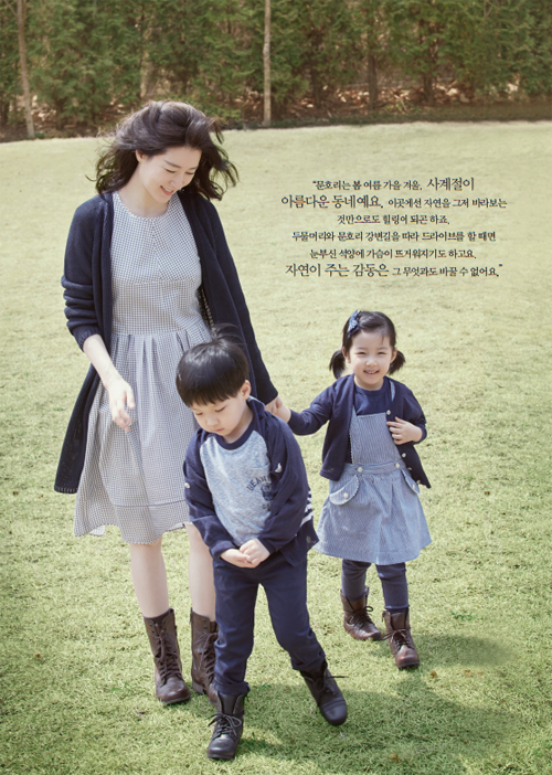 lee-young-ae-7-3435-1430884292.jpg