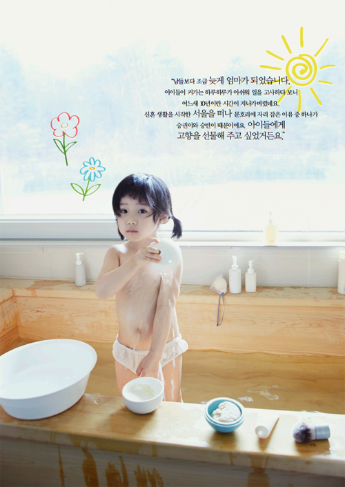 lee-young-ae-9-4551-1430884838.jpg