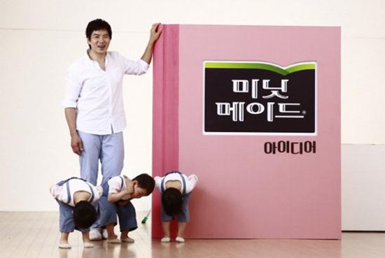 3 quý tử nhà Song Il Gook càng lớn càng đáng yêu