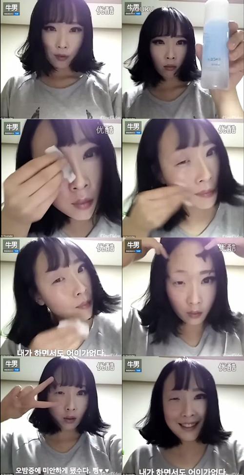 'Ngã ngửa' khi cô gái Hàn Quốc tẩy trang nửa mặt