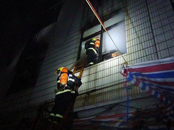 fire2-6360-1433126088.jpg