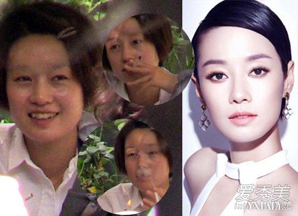 Ngắm nhan sắc chân thật của các mỹ nhân Hoa ngữ