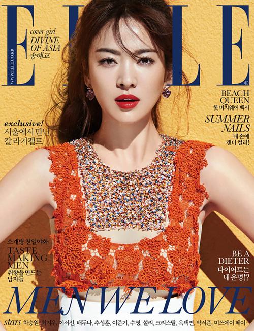 song-hye-kyo-12-6515-1433668755.jpg