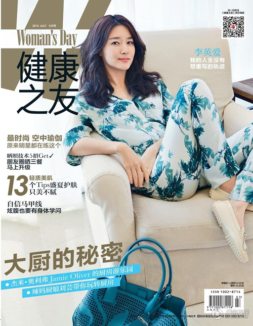 lee-young-ae-5-8983-1435225255.jpg