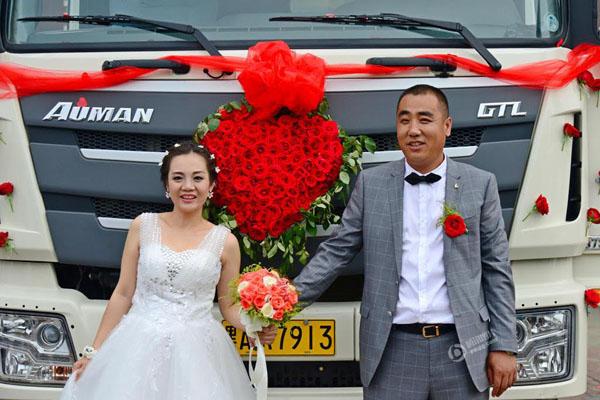 marriage2-9962-1435742873.jpg