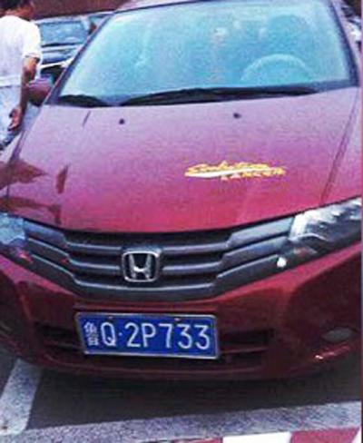 car-1670-1436842952.jpg
