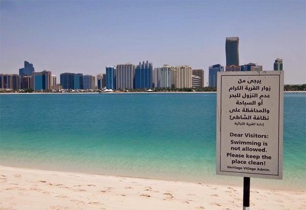 UAE4-6711-1440055582.jpg