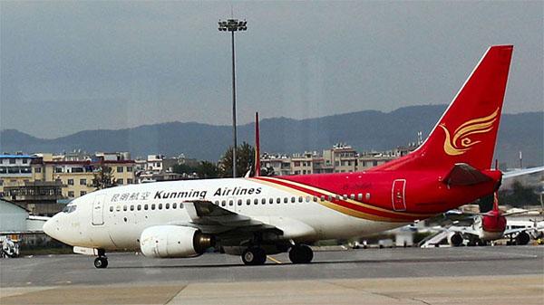 Cái kết đắng cho những vị khách hành xử xấu trên máy bay