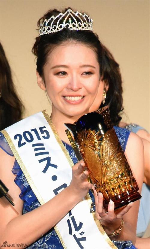 Chika-Nakagawa-9-7107-1442290855.jpg
