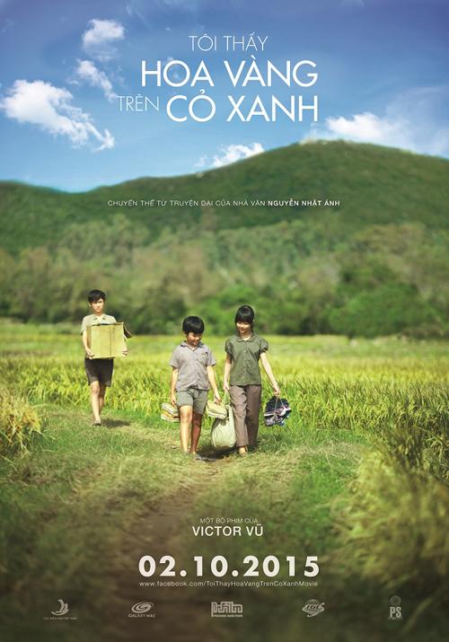 HVCX-poster.jpg