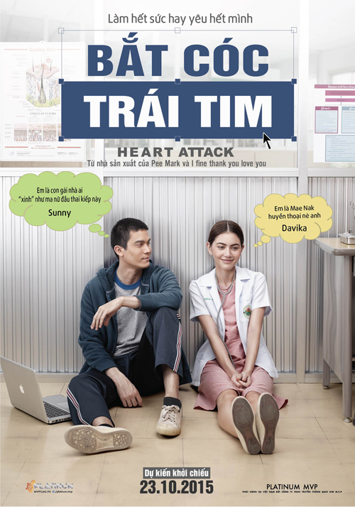 Poster-Heart-Attack-1-70x10-3927-1443585
