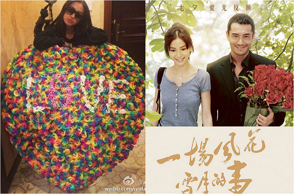 hieu-minh-angelababy-chuyen-tinh-co-tich-co-that-2