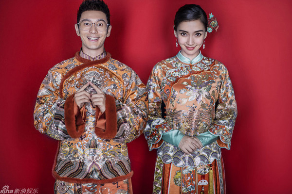 hieu-minh-angelababy-chuyen-tinh-co-tich-co-that