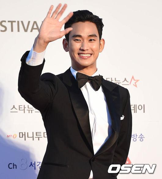 kim-soo-hyun-1351-1444448645.jpg