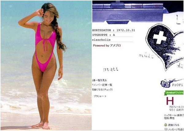 Blog cá nhân củaAi Iijima
