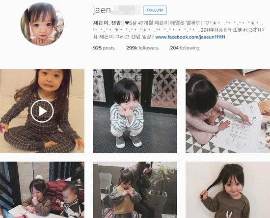 be-3-tuoi-tro-thanh-hien-tuong-tren-instagram