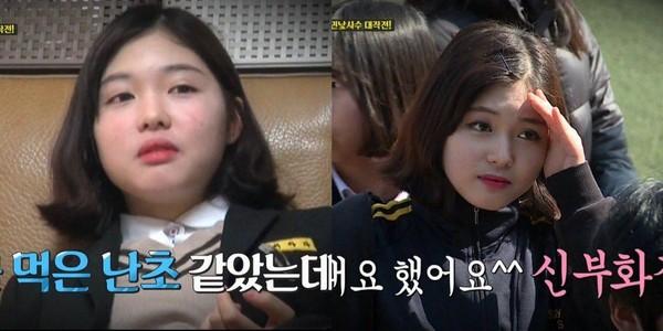 Màn trang điểm siêu tốc của nữ sinh Hàn