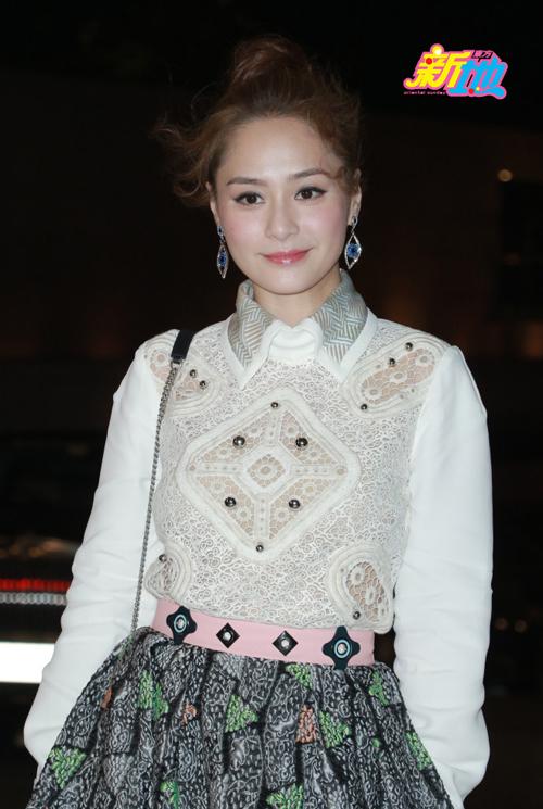 Chung Hân Đồng.