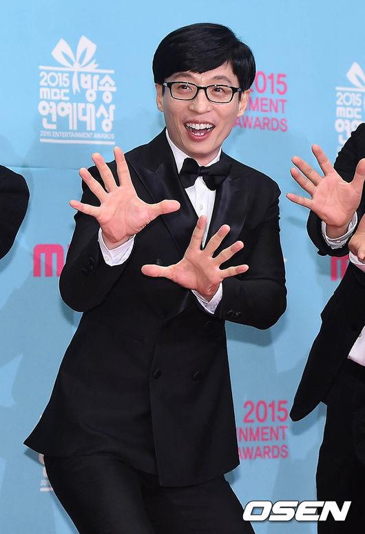 Yoo-Jae-Suk-9104-1451441525.jpg