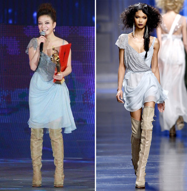 5-trieu-vy-Christian-Dior-5942-145225174