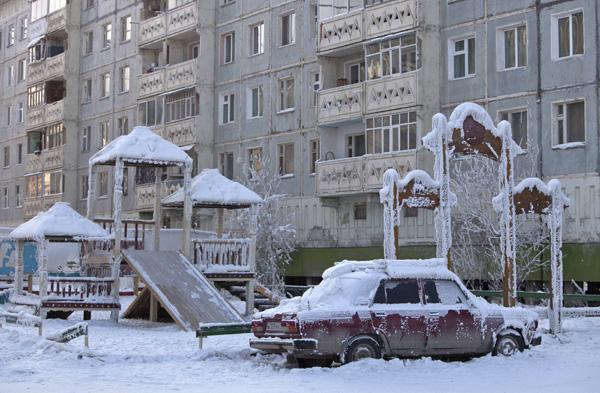 10 miền đất lạnh lẽo nhất vẫn có người sống