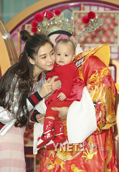 angelababy-mong-co-con-trong-nam-binh-than