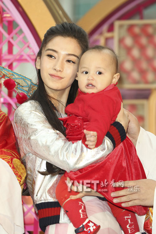 angelababy-mong-co-con-trong-nam-binh-than-3