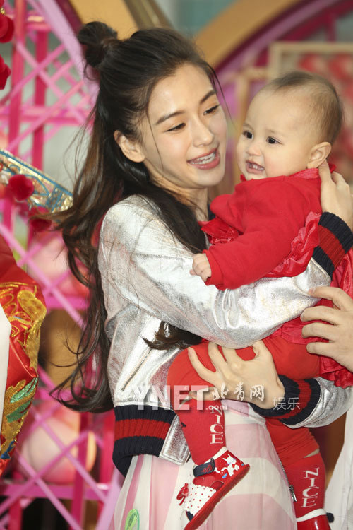 angelababy-mong-co-con-trong-nam-binh-than-1
