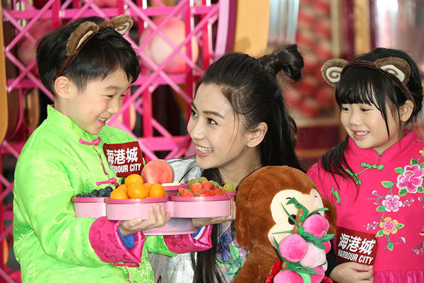 angelababy-mong-co-con-trong-nam-binh-than-5