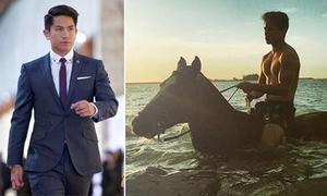 Hoàng tử đẹp trai và phong độ của Brunei