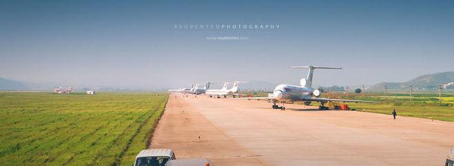Sân bay Quốc tế Pyongyang Sunan.