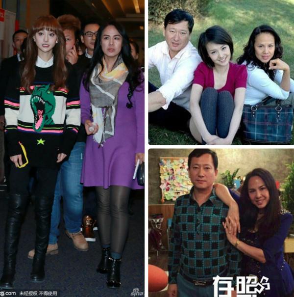 trinh-sang-5625-1458641511.jpg