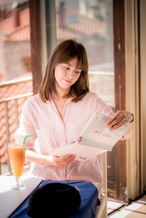 Song-Hye-Kyo-1-1197-1459097671.jpg