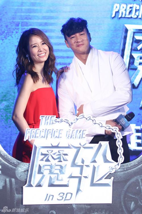 Cặp đôi Hà Nhuận Đông, Lâm Tâm Như