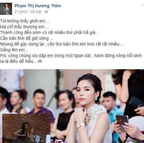 huong-tram1-9214-1468226750.jpg
