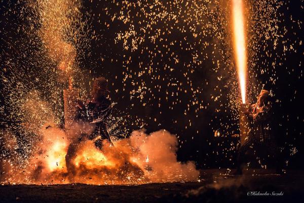 Lễ hội pháo hoa cầm tay nguy hiểm của Nhật Bản