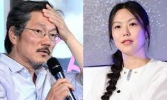 Bất chấp bị đả kích, Kim Min Hee vẫn lén lút cặp đạo diễn có vợ