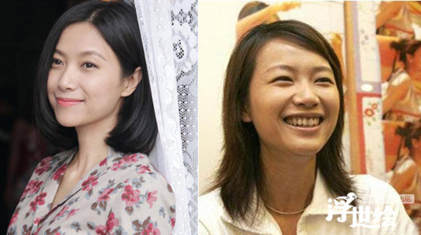 Từ Tịnh Lôi mất hết vẻ duyên dáng khi cười.