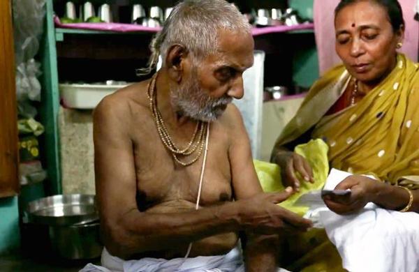 Ông Swami Sivananda. Ảnh: