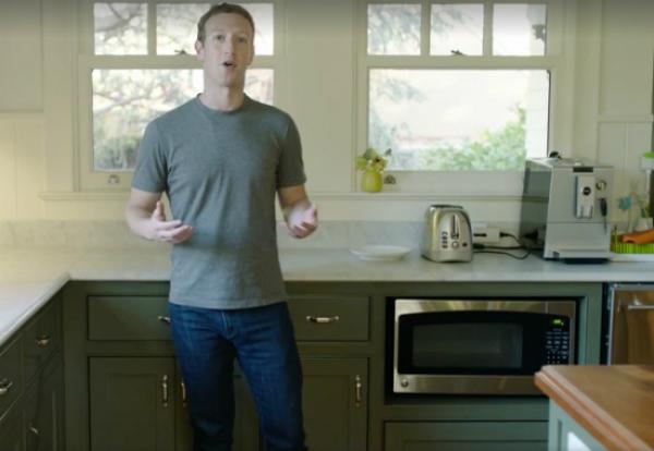 Thiết kế giản dị trong ngôi nhà triệu đô của Mark Zuckerberg - ảnh 3