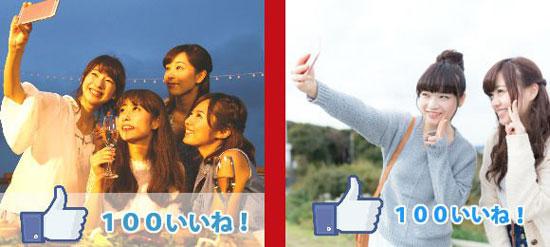 cho-thue-ban-be-de-chup-anh-song-ao-tren-facebook-1