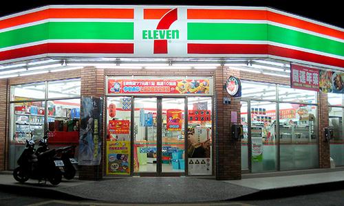 7-Eleven - người bạn đồng hành của dân du lịch 'bụi'