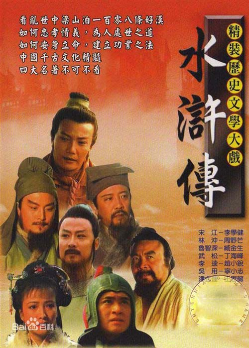 10-bo-phim-co-rating-cao-nhat-lich-su-phim-anh-trung-quoc-1