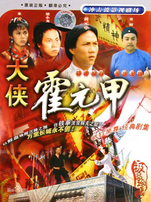 10-bo-phim-co-rating-cao-nhat-lich-su-phim-anh-trung-quoc-3