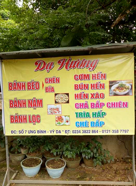 den-hue-an-com-hen-dung-dieu-o-con-hen-2