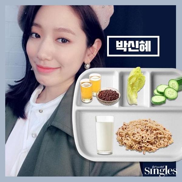 Park Shin Hye giảm cân bằng cách kiêng ăn thịt.