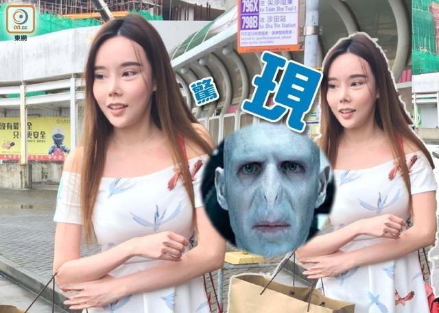 Diễn viên Hong Kong sửa mặt như Voldemort